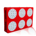 Top Quality znet6 300w grow light led manufactured in China