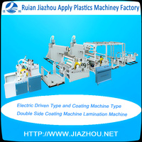 Electric Driven Type and Coating Machine Type Double Side Coating Machine Lamination Machine