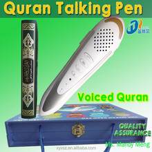 Good gift magic pen for kids learning Quran Magic Read Pen