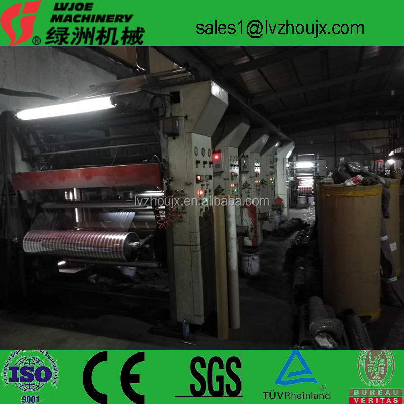 new technology multi colors film paper gravure printing machine, printed tape making machine