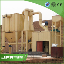 China suppplier silica grinder mill price HGM series micro powder grinding mill