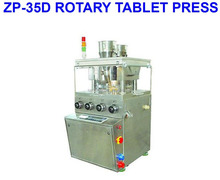 ZP-35D ROTARY TABLET PRESS
