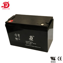 free maintenance sealed 12v 100ah battery for ups replacement battery for solar