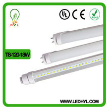 CE rated high quality 4ft 120cm 18w integrated high lemen led t8 tube light