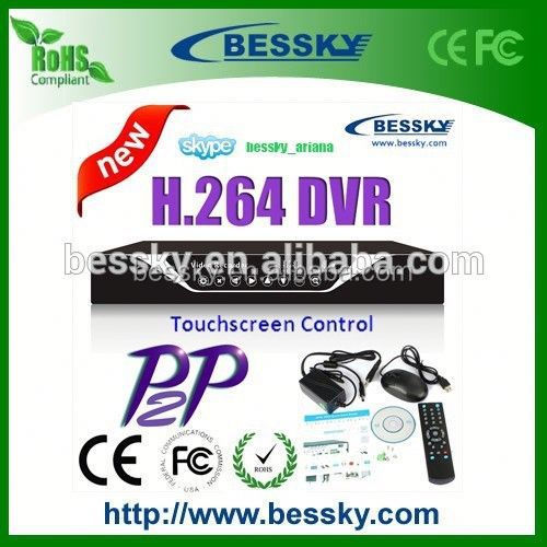8CH 960H CIF h 264 dvr admin password reset