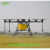 long range long flight time drone sprayer agriculture drone  for farming crop plant protection toy drone uav