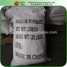 Best quality 96% sodium formate for industrial use
