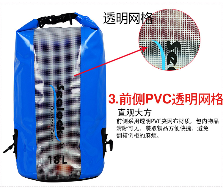 Sealock Waterproof outdoor swimming walking dry bag Type floating dry bag