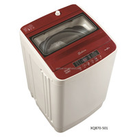 7.0 KG top loading washing machine with red cover