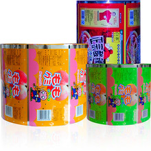 Barrier Film EVOH/PET High Barrier Packaging Film