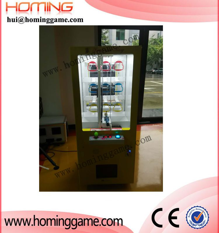 China supplier skill game machine / mini golden key prize game machine / ticket prize arcade game machine