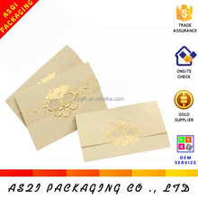 Customized Yiwu China supplier vintage classic butterfly wedding invitation card wholesales