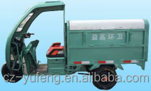Yufeng three wheel tricycle HB-07 2017 sanitation electric truck with dry battery