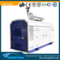 Silent 25kva diesel power generator price for sale by cummins engine