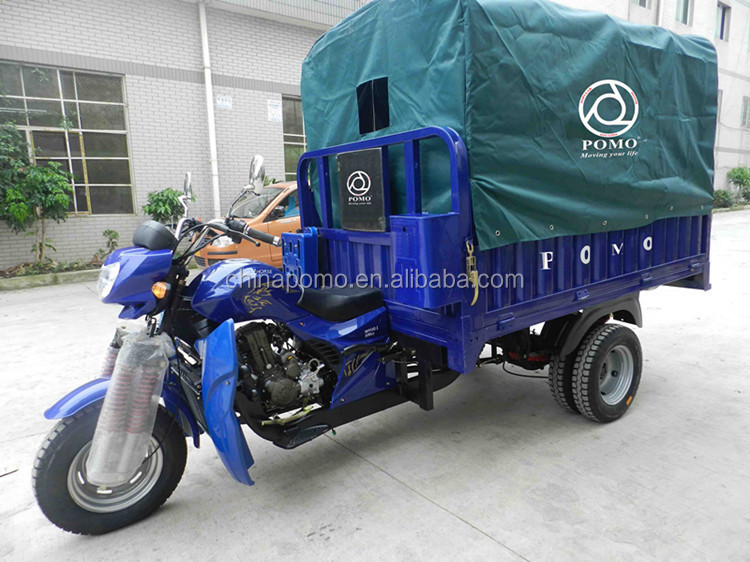 Chinese Hot Sale Ice Cream Tricycle Sale, Indian Three Wheel Motorcycle, Fat Trike