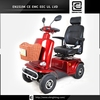 electric wheelchair kit BRI-S03 ceelectric car dot approved