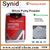 Waterproof Putty Powder/interior wall putty
