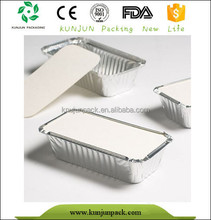 F58085 Aluminium foil container with lid