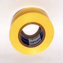 hot products Heat-shrinkable insulating tape