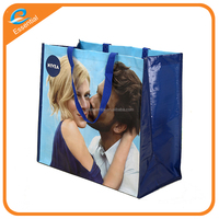 Man kiss woman printing matt/glossy laminated pp woven bag for shopping