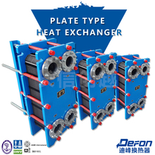 high-efficiency plate type heat exchanger price