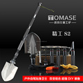 S2 Military Shovel for purpose of dismountable installation