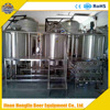 500L Craft Beer Brew House Equipment
