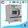 LJ Various utility clothes washing machine for OEM manufacturer