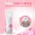 The roses bubble cleansing Whiten and moisturize skin cleanser