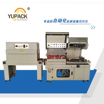 Automatic shrink wrap machine with CE