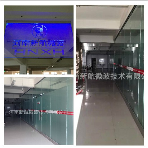 company 03 Xinhang.png