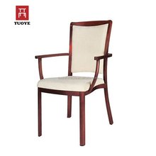 China imitated wood grain aluminium hotel dining leather arm chair