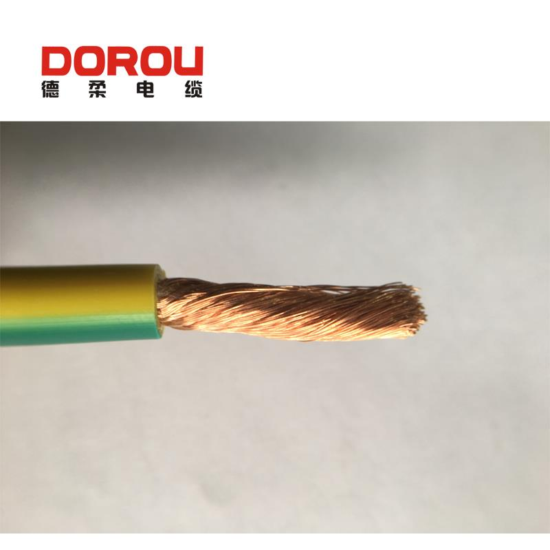 charging cable 4mm power tools