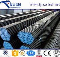 seamless steel pipe & tube for ship