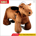 cheap wholesale zippy walking animal rides animal rides party kidswaiking animal rides