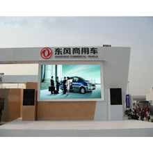 P10 Outdoor Full Color SMD Waterproof Commercial Advertising led display