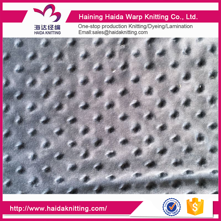 Shrink-Resistant Minky Fabric Manufacturer