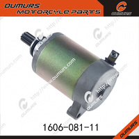 for scooter SUZUKI AN125 125CC lowest price motorcycle starter motor