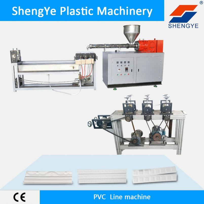 cheap price Hottest pvc corrugated pipe machine 2017 hot sale