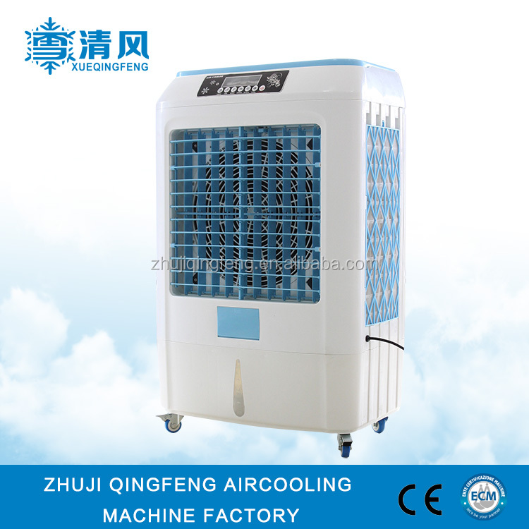 2017 good quality home/kitchen appliance air cooler <strong>ac</strong> cost-effective