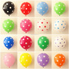 12inch polka dot balloons,birthday party decoration helium balloon supplier