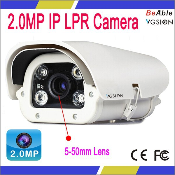 VGSION high speed integrate ptz camera high resolution lpr highway camera external LPR camera