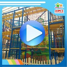 professional design shopping center kids construction equipment