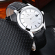 OEM Automatic Wrist Watch Made in China Mens Leather Watches