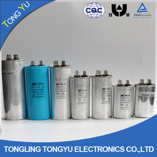 High quality single phase low voltage power capacitor