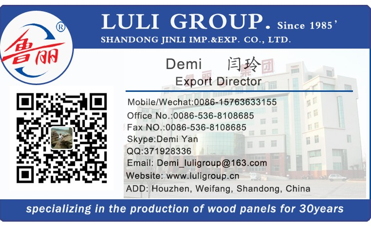 Melamine MDF/plain MDF/Raw MDF wood price from Luli group