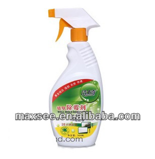 JustClean Mildew Cleaner,Rust Remover
