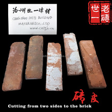 antique historical thin facing wall brick tiles