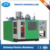 /product-gs/zs-2s8l-fully-automatic-hdpe-blow-molding-machine-for-pp-pe-60120606337.html