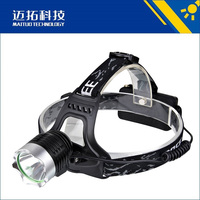 Super Bright 1,000LM LED Headlamp Speed Focus 2*18650 LED Headlight